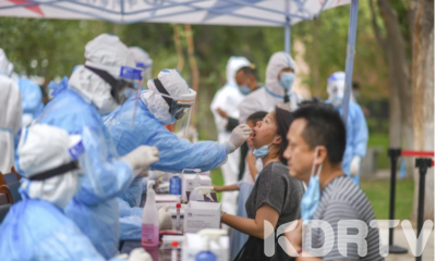 China reports 101 more cases of coronavirus